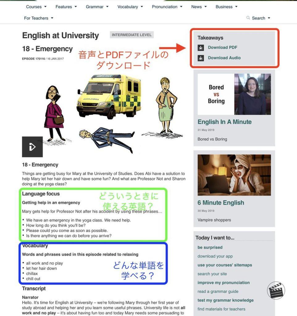 BBC-English-example0001